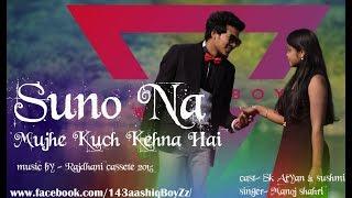 Suno Na Mujhe Kuch Kehna Hai - New Nagpuri Romantic Song || Manoj Shahri || 2017
