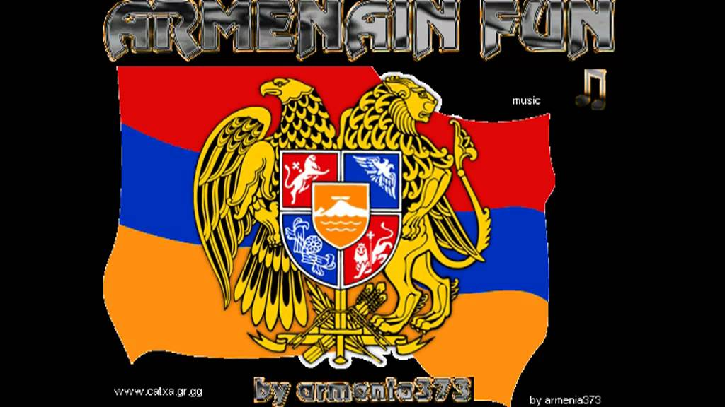 С днем рождения армянский флаг советские
