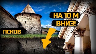 Почему археологам запретили откапывать Псков?