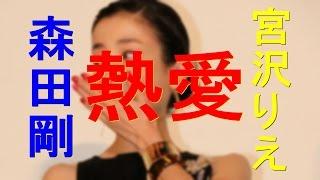 もしよろしければチャンネル登録お願いします。 http://www.youtube.com...
