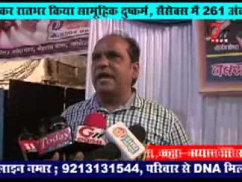 GNN NEWS AGENCY : EXCLUSIVE MUMBAI, UTTAR PRADESH ,BULLETIN NEWS