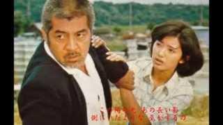 1976年3月21日リリース 山口百恵さん12枚目のシングル曲「愛に走って」のc/w...