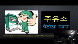 bmb cmkorean places장소ठाउँ