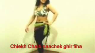 Chikh chayb