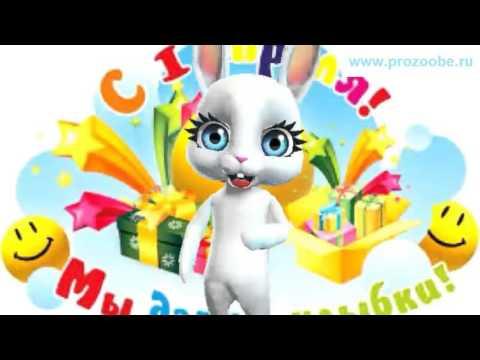 Поздравление с 1 апреля днем смеха ✦✦✦ Сегодня настрой хоть куда - Лучшие видео поздравления [в HD качестве]