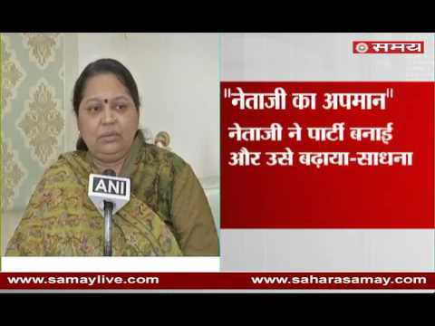 Mulayam Singh's wife Sadhna Yadav's an exclusive interview on family feud