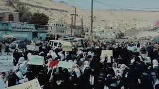 حشود نسائية تجوب شوارع صنعاء احتجاجاً على اختطافات الحوثيين للنساء والأطفال