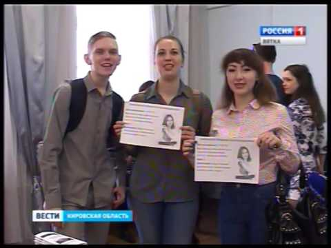 Деловая игра для студентов Выборы (ГТРК Вятка)