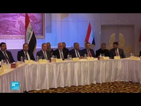 انقسامات في الكتلة الكردية لتسمية مرشح لرئاسة العراق  - نشر قبل 29 دقيقة