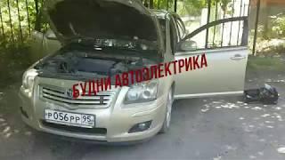Будни автоэлектрика 01