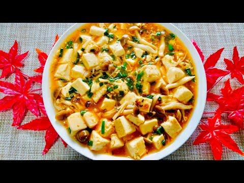 Cách làm đậu hũ  sốt Tứ Xuyên siêu ngon/đậu phụ Tứ Xuyên/Mapo dofu/bếp việt-nhật/cuộc sống ở nhật