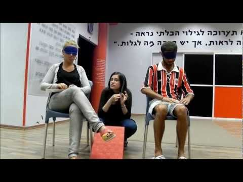The Israel Children´s Museum - Dialogue In The Dark
