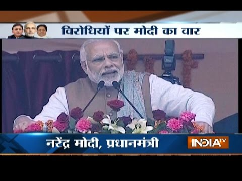 UP Election 2017: PM Narendra Modi Attacks Opposition For Criticising At Parivartan Rally In Lucknow