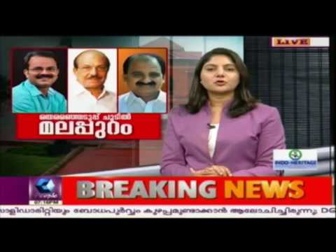 News Today @ 7 PM: Nehru College Vice-Principal Arrested From Coimbatore  | 9th April 2017