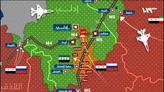 شاهد بالخريطة: النظام يقترب من مدينة إدلب ويقطع طريق حلب - اللاذقية