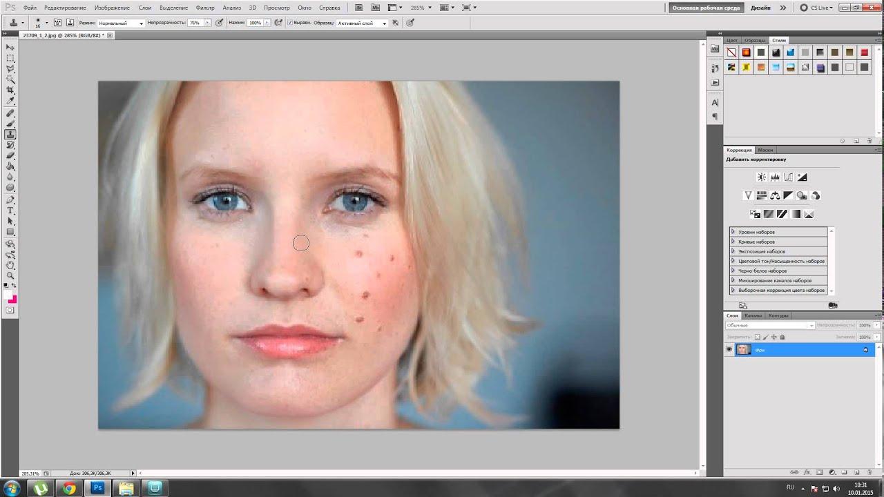 уроки фотошопа как удалить порванности фото мама хочет