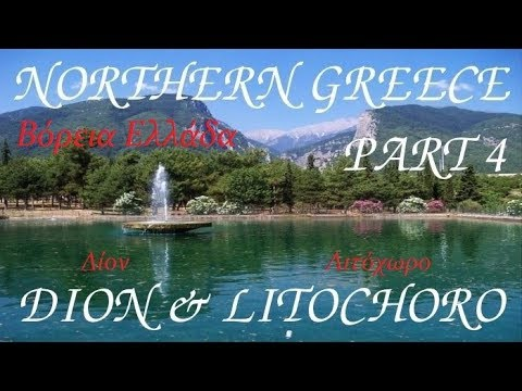 Northern Greece- Part 4/4 (Thessaloniki, Street Food, Dion Ruins and Litochoro)
