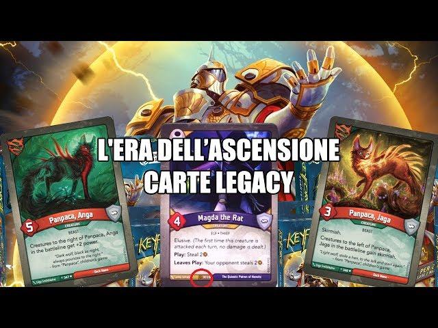 Come appariranno le carte Legacy (+ 2 carte nuove) | Keyforge: L'Era dell'Ascensione