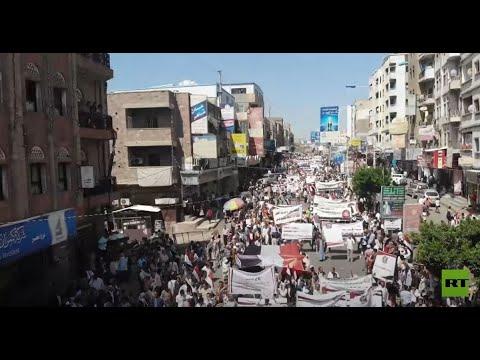 الآلاف يخرجون إلى شوارع تعز إحياءً لذكرى ثورة عام 1962  - نشر قبل 45 دقيقة