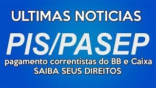 saiba Fundo PIS-Pasep  pagamento correntistas do BB e Caixa