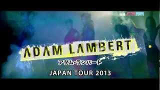 http://udo.jp/Artists/AdamLambert/index.html http://www.sonymusic.c...