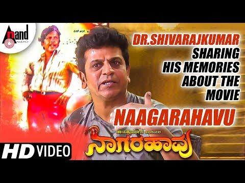 Dr.Shivarajkumar Sharing  his Memories About the Movie NAAGA