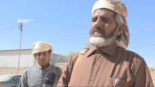 أخبار عربية | قبائل يمنية تجتمع لمحاربة المتمردين الحوثيين والقاعدة