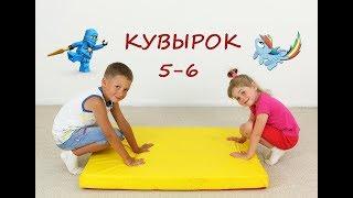учимся делать кувырок вместе с Рейнбоу Деш и Ниндзяго.  Гимнастика 5-6 лет