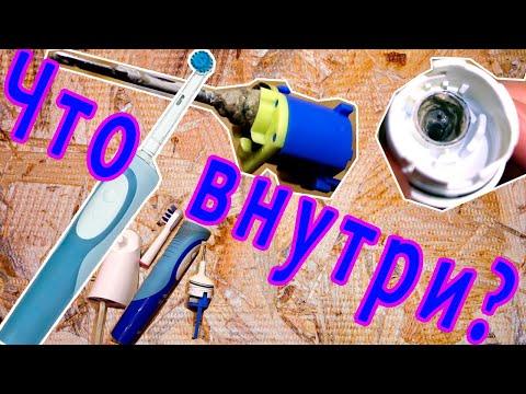 ЧТО скрывает внутри себя? Нужно ли чистить электрическую зубную щётку?