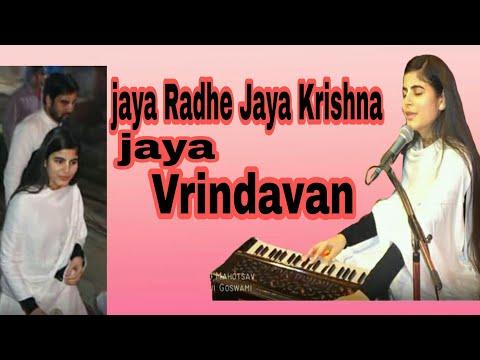 Letest 2018 Bhjan by Devi Chitralekha Ji  Jaya Radhe jaya krishna jaya vrindavan   Interview