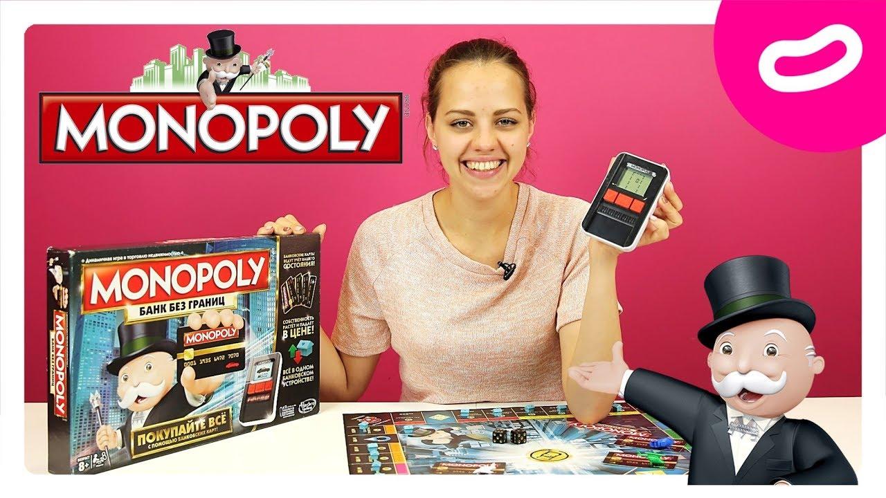 Видео играем в монополию с банковскими картами реле стартера голден драгон