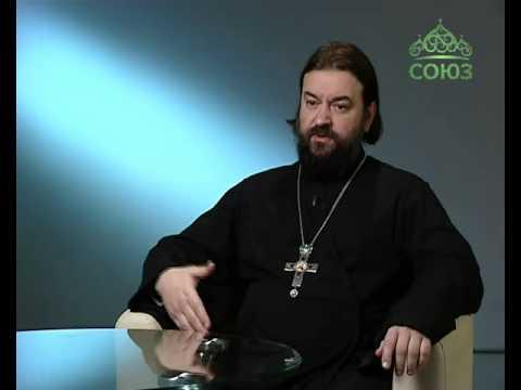православные христианство знакомства