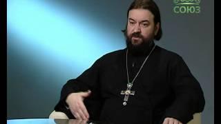 Уроки православия. О. Андрей Ткачев о теории и практике христианской жизни. Урок 1. 30 сентября 2015