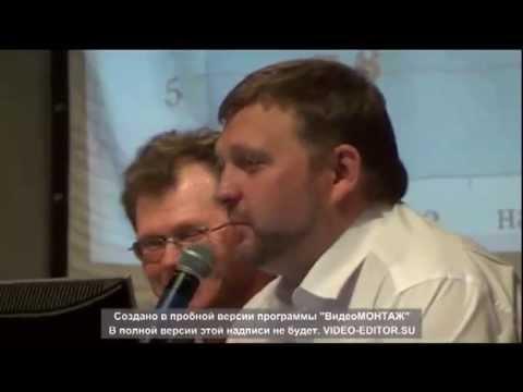 Омутнинск. Встреча с губернатором Белых