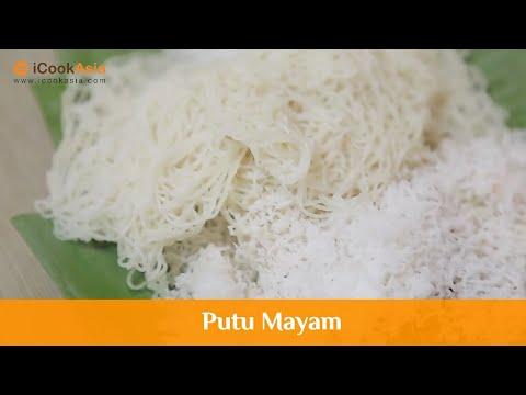 Putu Mayam | Try Masak | iCookAsia