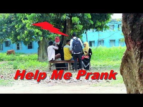 Help Me - Bangla Prank Video 2018