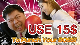 How a Fired Employee Revenge Boss | Top5 Situation to use Punch Bag  ...