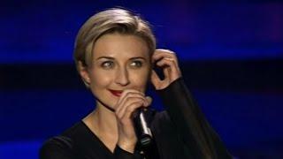 Татьяна Овсиенко - «Где же ты, любимый»  («Песня-97» февраль.)