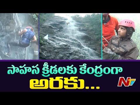 Katika Waterfall turns into Adventure Sports Hub in Araku   Waterfall Rappelling World Cup   NTV