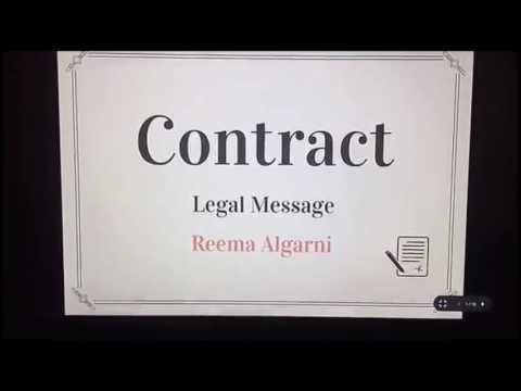 مصطلحات قانونية باللغة الانجليزية - ريما القرني