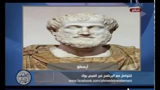 الطبعة الأولى أحمد المسلمانى | فيزياء + رياضيات = حضارة