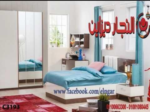 احدث صور غرف نوم اطفال تركي 2018 Youtube
