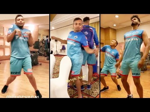 Delhi Capital Players Funny Dance Moves in IPL 2019