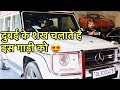 Mercedes-AMG G 63 For Sale | Pre Owned Mercedes | ABE | My Country My Ride