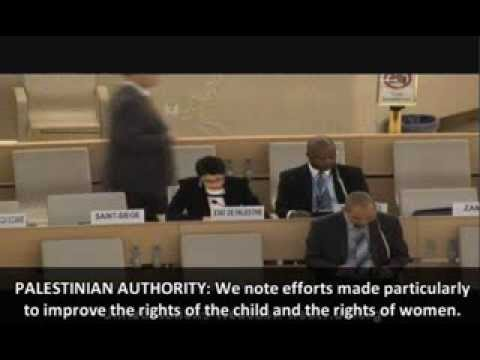 UN Human Rights Council UPR of Turkmenistan