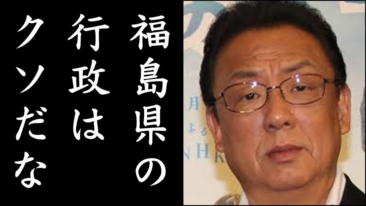 """山口達也事件で梅沢冨美男が福島県の""""ある行動""""に激怒。TOKIOの会見前に起きたあることに国分太一、城島茂、松岡昌弘も絶句。【ジャニーズ事務所】"""