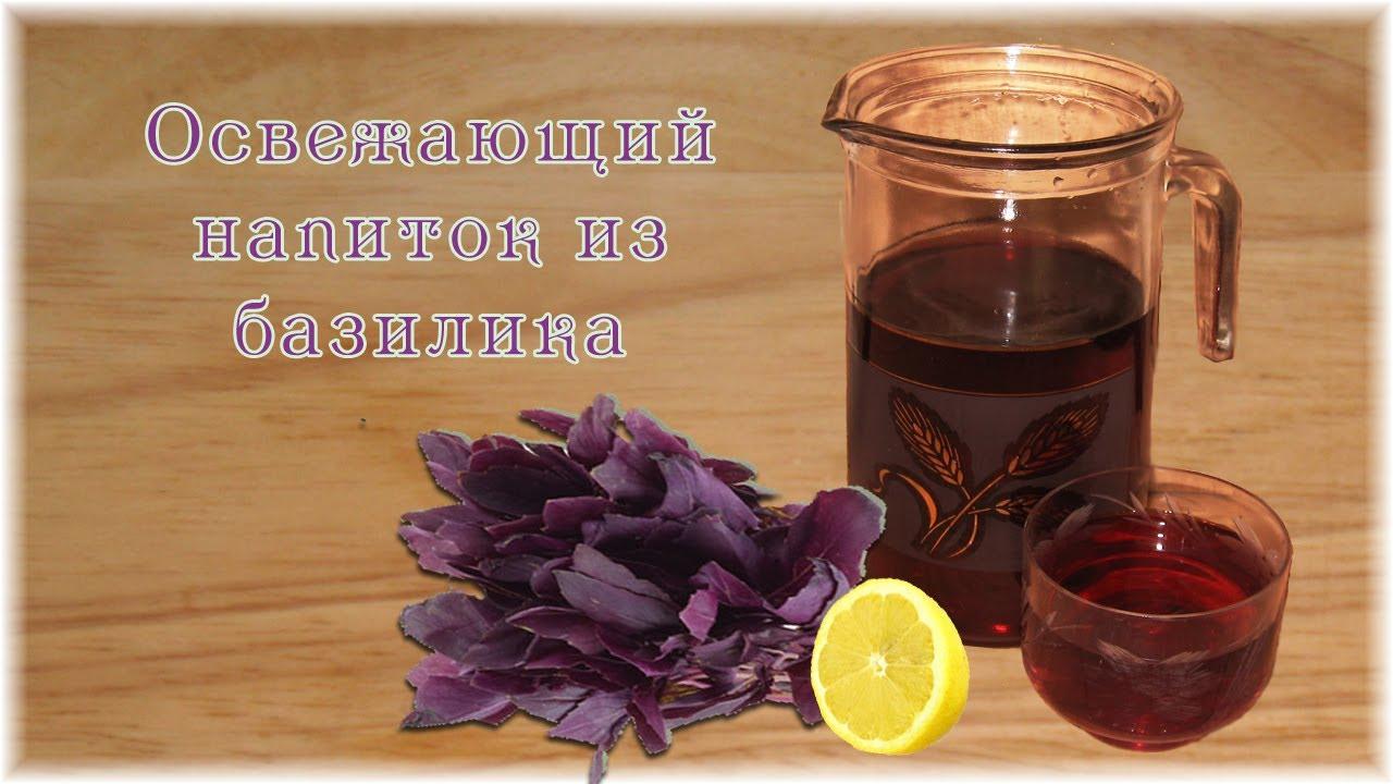 Напиток из базилика с лимоном