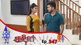 Savitri | Full Ep 347 |  20th Aug 2019 | Odia Serial - TarangTv