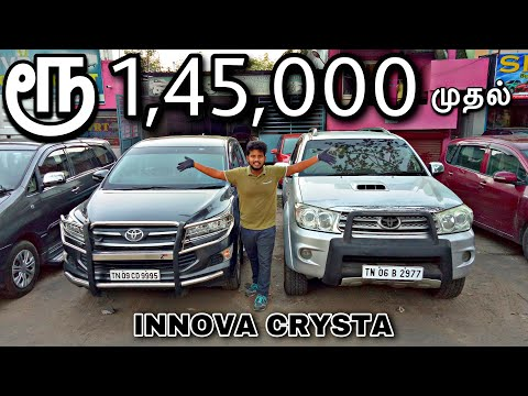 USED CARS FOR SALE IN CHENNAI AT LOW PRICE | Innova Crysta | SecondHand Cars In TamilNadu