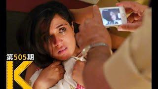 【看电影了没】印度底层青年的人生困境《死生契阔》